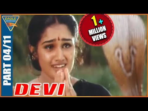 Devi Hindi Dubbed Movie Part 04/11 || Prema, Sijju || Devotional Movies || Eagle Hindi Movies