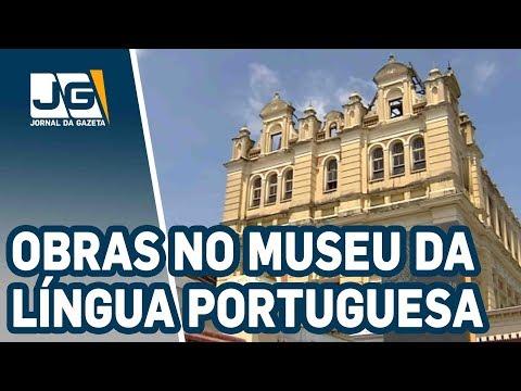 No Museu da Língua Portuguesa, a obra avança