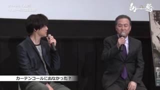 """2017年4月11日(火)新宿バルト9にて開催された、""""ゲキ×シネ最新作『乱鶯..."""