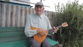 Ермолов М.П. Игра на балалайке.