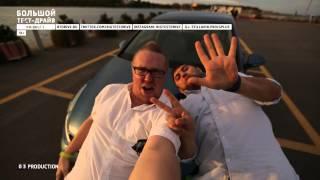 Анонс: Большой тест-драйв (видеоверсия): VW Golf 7 / Гольф 7