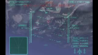 エースコンバット04 Mission04 BLOCKADE 「空中回廊の遮断」