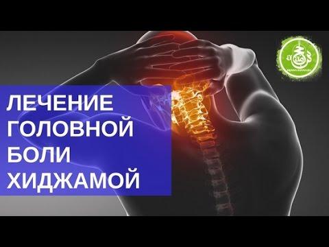 4 причины головной боли: когда надо идти к врачу