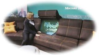 Умные диваны на телеканале «Москва 24»(На телеканале «Москва 24» вышла передача «Простые решения» с полезными советами по выбору мягкой мебели..., 2016-02-17T12:34:13.000Z)