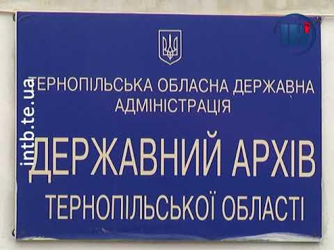 Телеканал ІНТБ: На завершення архіву-довгобуду з держбюджету виділили 26 мільйонів гривень