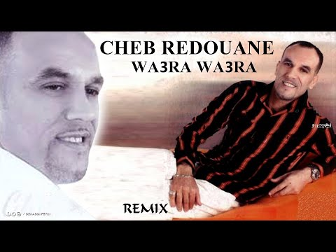 album cheb redouane 2007 mp3