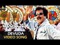 Chandramukhi Video Songs | Devuda Devuda Video Song | Rajinikanth, Jyothika, Nayanatara video