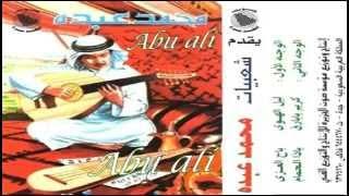 محمد عبده  _  ياذا الحمام  ||  شعبيات 19