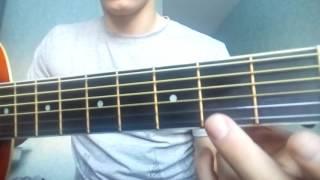 Обычный автобус 🚌 разбор на гитаре