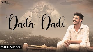 Dada Dadi Unplugged Ndee Kundu New Haryanvi Songs Haryanavi 2019 Nav Haryanvi.mp3