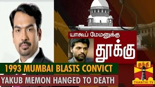 Special Report : 1993 Mumbai Blasts Convict Yakub Memon Hanged To Death video news 30-07-2015 Thanthi TV