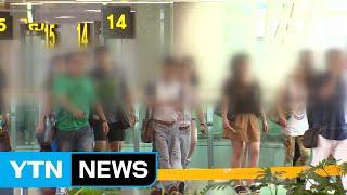 제주공항 보안 구멍...중국인 또 무단이탈 / YTN
