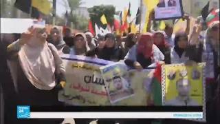 مسيرات تضامنية مع الأسرى الفلسطينيين تتحول إلى مواجهات مع الجيش الإسرائيلي