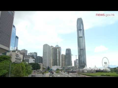 Gov't to boost trade, investment (22.2.2017)