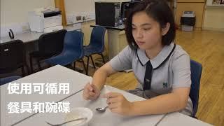 Publication Date: 2019-04-29   Video Title: 市場推廣比賽   風采中學