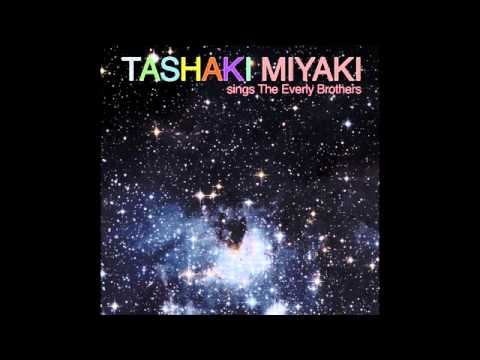 Tashaki Miyaki - I Wonder If I'd Care As Much