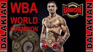 Далакян захистив титул чемпіона світу з боксу!