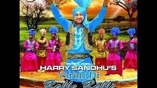 TRUCK | HARRY SANDHU | Lyrics: MANGAL HATHUR | YARA DI BALLE BALLE