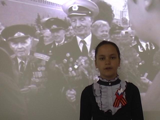 Изображение предпросмотра прочтения – ЯрославаКолданина читает произведение «День победы» ЮлииОлефир