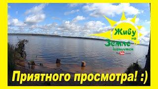 2 Дня рыбалки. Маленькая Карелия Тверской области. Костер копчёная рыба свежий воздух 👍
