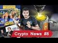 CRYPTO NEWS#8 crypto mining malware on iphones | Binance Launch Fiat-Crypto Exchange | ETH,APPLE🔥🔥