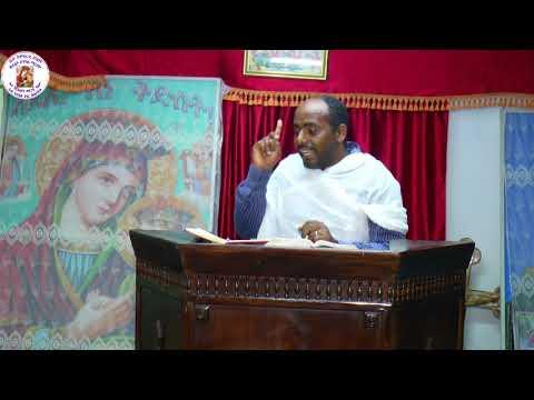መጽ.አስ 3፡6 eritrean orthodox tewahdo church