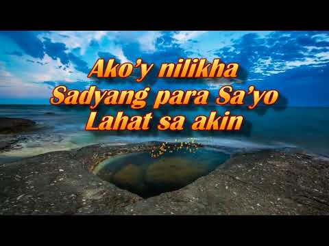 O PANGINOON (Lyrics Video) By Musikatha
