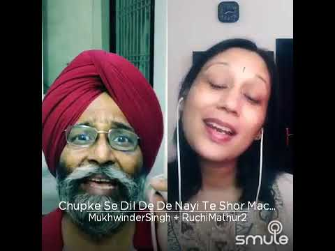 Download Chupke se Dil de de nayi te shor Mach Jayega | Mukhwinder Singh | Ruchi Mathur | Sehaj Records