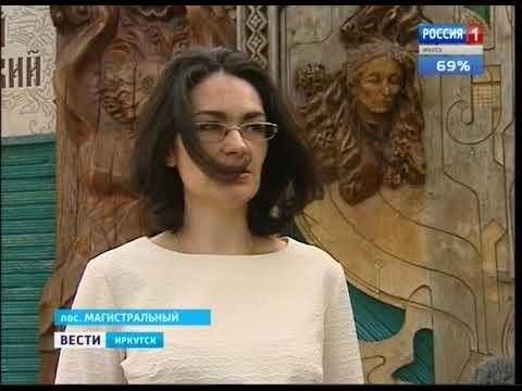 В поселке Магистральный Казачинско Ленского района области открылась выставка «Народные художественн