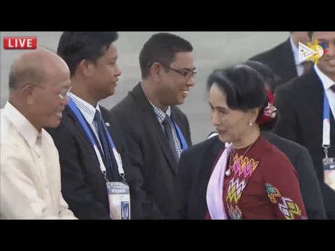 Arrival of Myanmar State Counsellor Aung San Suu Kyi