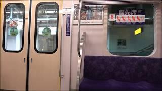 三菱電機製インバーター 小田急3000形3次型(車内+走行音)