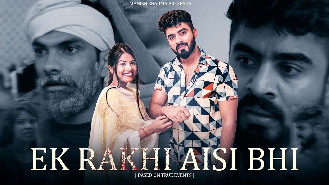 Ek Rakhi Aisi Bhi - Bhai Vs Behen || Half Engineer
