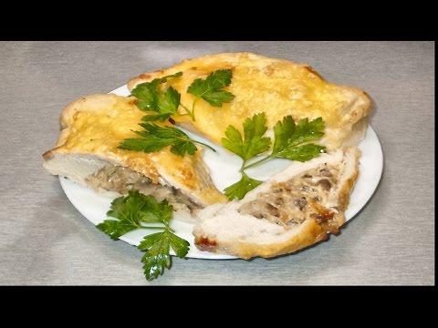 Рецепт куриной грудки фаршированной грибами фото