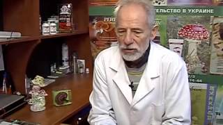 Гриб Веселка. Лечение рака грибом Веселка.(Гриб Веселка. Купить настойку гриба Веселка можно здесь - http://grib-veselka.kiev.ua Гриб Веселка - http://youtu.be/AMa9dcQ8SEM., 2015-01-16T16:19:43.000Z)