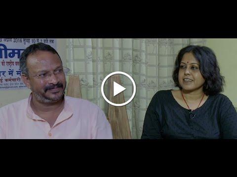 Kalikesh singh deo wife sexual dysfunction