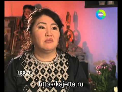 Экстрасенс Кажетта - интервью с Кажеттой Битва Экстрасенсов Kazhetta Interview