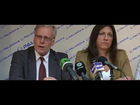 Parliamentarians and Lawyers Delegation to Palestine - Press Conference on Bilal Kayed