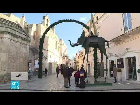 ماتيرا الإيطالية.. عاصمة الثقافة الأوربية لعام 2019 ترفع شعار الاندماج الثقافي والابتكار الجماعي  - 17:55-2019 / 2 / 19