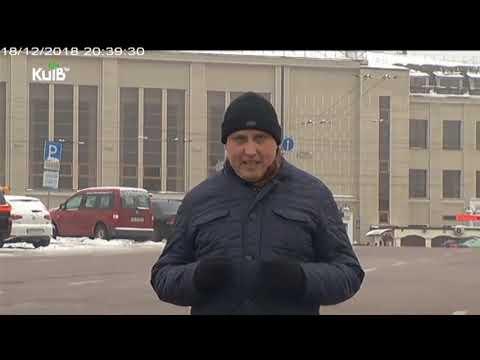Телеканал Київ: 18.12.18 Київські історії