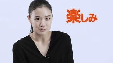 아오이유우(蒼井優) 인터뷰 영상! 일본 청순의 대명사 깨끗한 얼굴의 순수 존예보스 유우짱