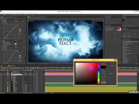 Вопрос: Как изменить цвет шрифта в Adobe Illustrator?