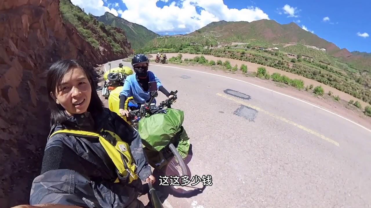 (142)川藏线上全是牛人,妹子自行车拖300多斤行李,还带这么大一条狗