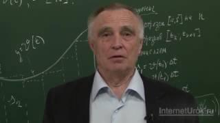 04 Задачи, приводящие к понятию определенного интеграла