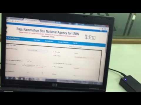 ISBN application