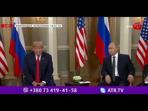 Трамп сделал Россию токсичной в США, — Тизенгаузен