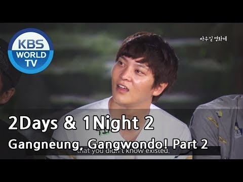 2 Days & 1 Night - Gangneung, Gangwondo! Part.2 (2013.09.08)