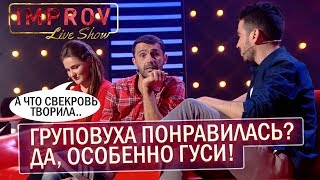 РЖАКА Чумовая Импровизация с Танькой и Володькой В зале истерика ДО СЛЁЗ