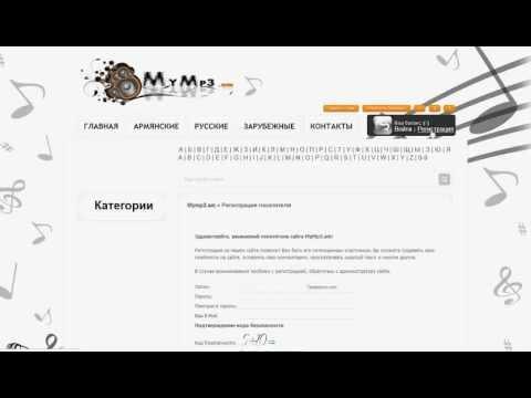 Армянский Портал Мировой Музыки