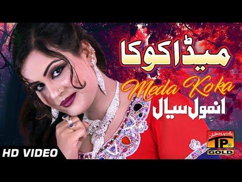 Meda Koka Mare Lashkan - Anmol Sayal - New Eid Song 2017