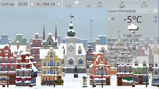 Смотреть видео Погода. 16-20 февраля 18 г. Санкт-Петербург онлайн